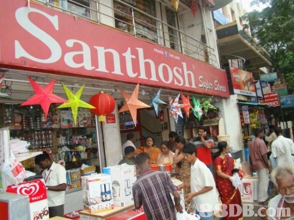 Santhosh Super Stores