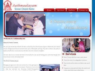 Aathmaalayam