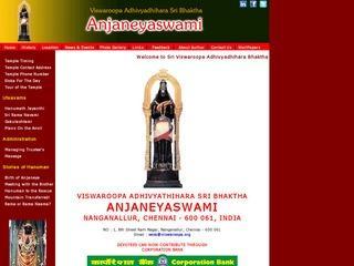 Nanganallur Anjaneyaswami Temple