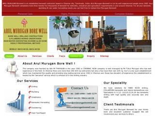 Arul Muguran Bore Well