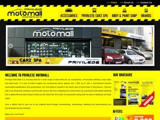 Privilege Motomall