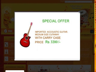 Shrdi Sairam Musical instrument