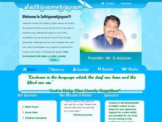 Sathiyamehjayam