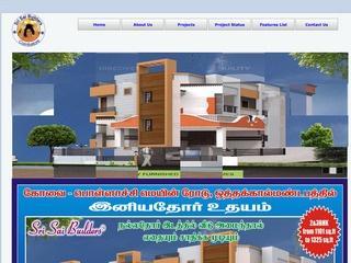 Sri Builders