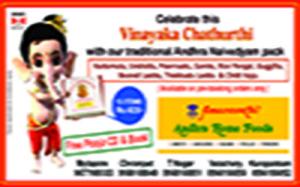 Traditional Andhra Naivedyam Pack for Vinayagar Chathurthi